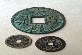 Old Chine Money 3pcs