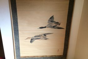 Japanese Painting Of Two Ducks