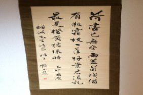 Calligraphy Painting Scroll
