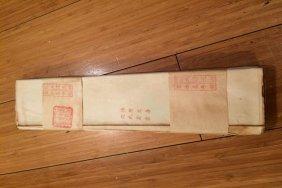 Xuan Paper