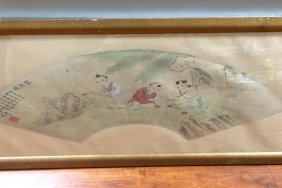Antique Chinese Fan With Painting