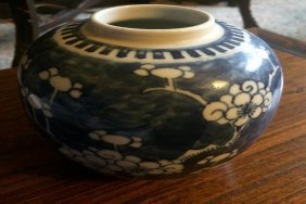 Porcelain Small Blue Bowl
