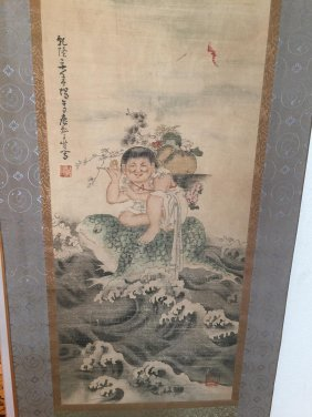 Chinese Old Painting Scroll