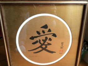 Gold Calligraphy Painting