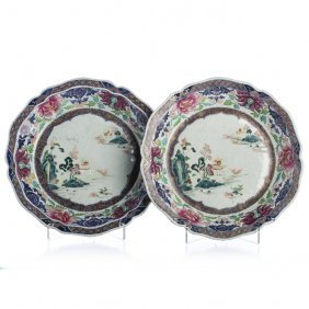 Pair Of Lobbed Plates In Chinese Porcelain, Qianlong
