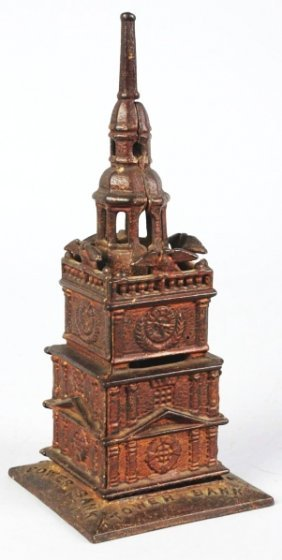 Cast Iron Tower Still Bank.
