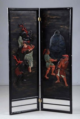 Japanese Two Panel Screen.