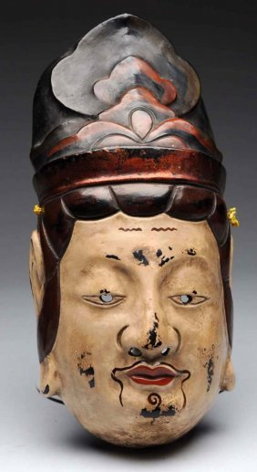 Japanese Lacquer Mask.