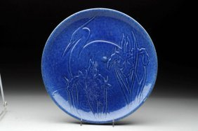 Japanese Studio Pottery Blue Plate.