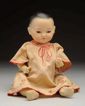 German Oriental Baby