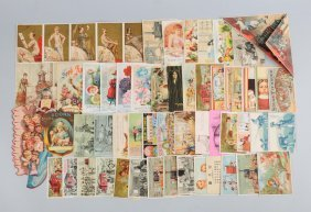 Lot Of 20+: Assorted Advertising Trade Cards.