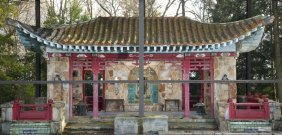 The Chinqua Penn Chinese Style Pagoda