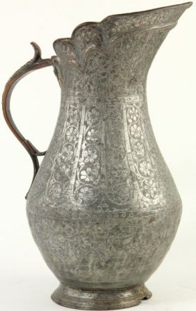 Persian Hand Made Pitcher