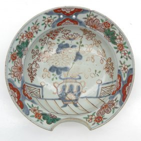 19th Century Japanese Porcelain Shaving Bowl