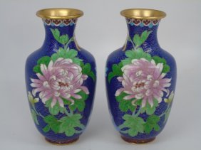 Pair Chinese Cloisonne Vases On Stands
