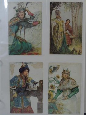 Antique 19th / 20th C Russian Postcard Collection