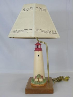 Contemporary Light House Table Lamp