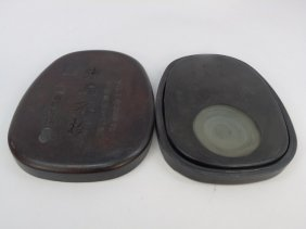 Chinese Carved Ink Stone Box