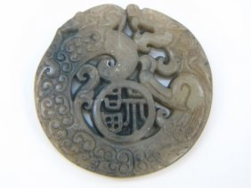 Large Chinese Carved Jade Dragon Disc Pendant