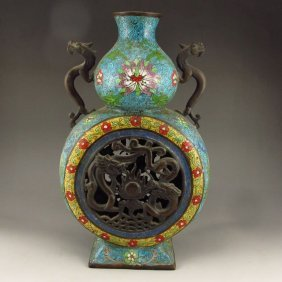 Ming Reticulate Chinese Bronze Cloisonne Xuande Mark
