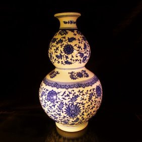 Qianlong Chinese Gourd Blue & White Porcelain Vase 18th