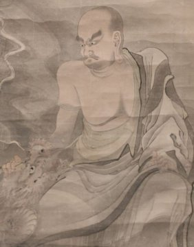 Fine Chinese Qing Dynasty Painting Lohan/ Dragon 18th