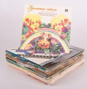 Russian Record Collection, Thirty-two (32)