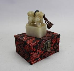 Antique Chinese Jade Foo Dog Chop