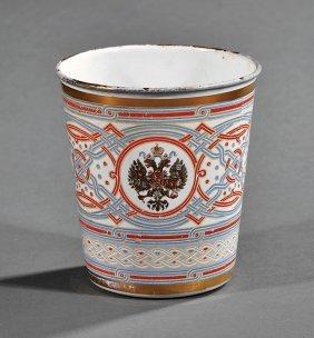 Nicholas Ii Enameled Metal Coronation Cup