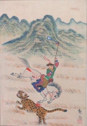 Three Korean Paintings