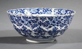Chinese Petal-molded Blue & White Porcelain Bowl