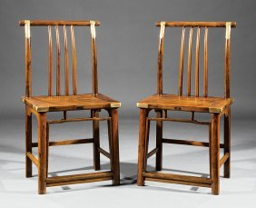 "Pair Of Chinese High ""yoke"" Back Side Chairs"
