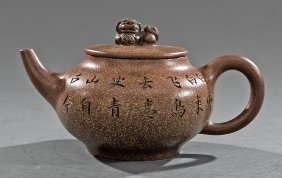 Chinese Yixing Pottery Covered Teapot