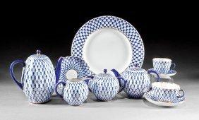 Russian Porcelain Dinner Service, Lomonsov