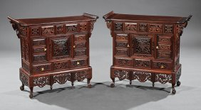 Pair Of Chinese Hardwood Collector's Cabinets