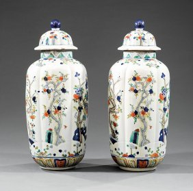 Chinese Polychrome Porcelain Covered Vase