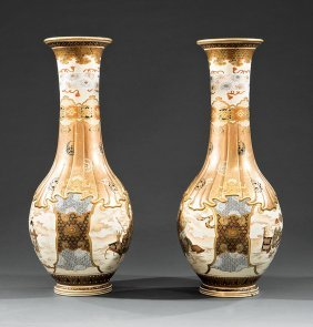 Pair Of Japanese Molded Pottery Bottle Vases