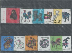 Set Of 12 Chinese Zodiac Animal Stamps