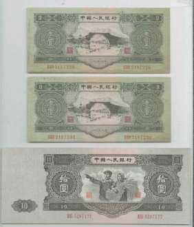 Three Chinese Paper Bank Notes