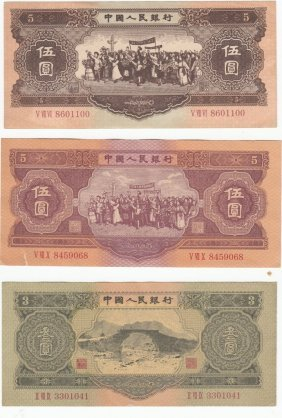 Three Chinese 1953 Bank Notes