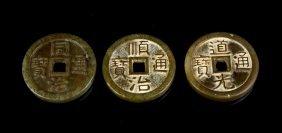 Three Chinese Jade Coins