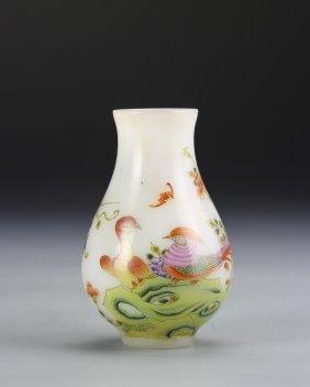 Chinese Enameled Peking Glass Mini Vase