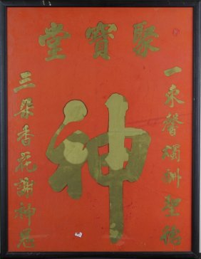 Two Chinese Paintings Signed Qi Baishi