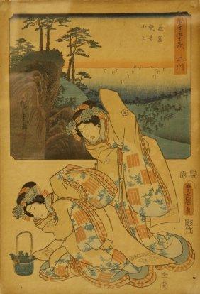 Japanese Framed Wood Block Print