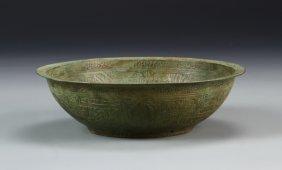 Bronze Vessel With Arabic