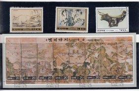 19 Korean Stamps