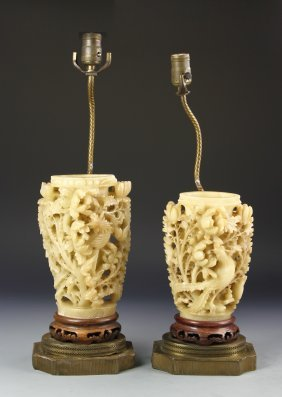 Pair Of Chinese Soapstone Converted Lamps