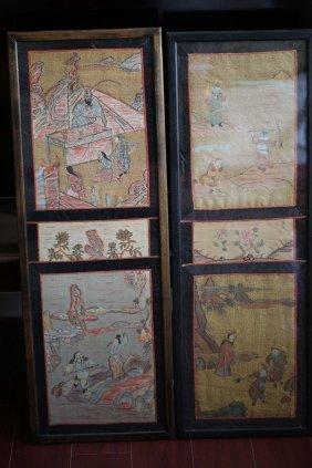 Pair Chinese Kesi Silk Wall Hanging