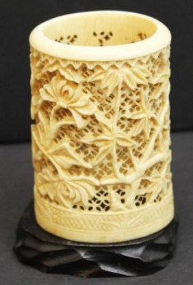 Chinese Ivory Carved Pen Holder