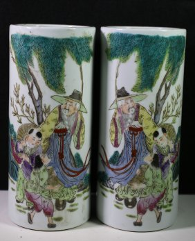 A Pair Chinese Qing Famille Rose Vase